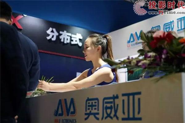 奥威亚携四大可视化解决方案亮相北京