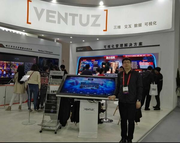 Infocomm 邂逅Ventuz科技与交互的魅力!
