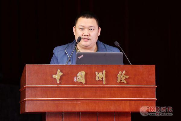 实景三维大数据高峰论坛暨SmartEarth实景三维新产品发布会于北京成功举办