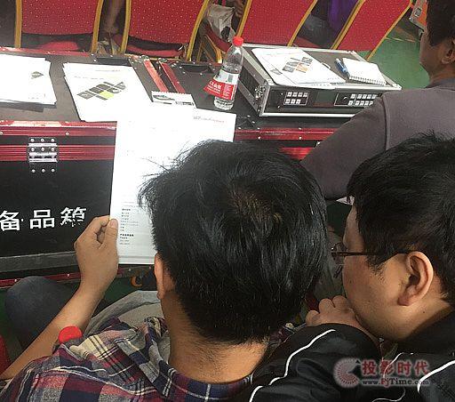 迈普视通视频技术公益培训班走进杭州