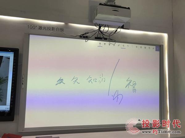 100英寸激光投影白板