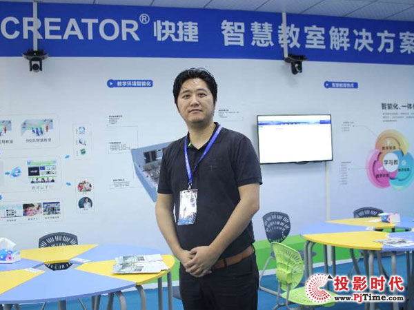 "CREATOR快捷:""智""在教室,""慧""及未来"