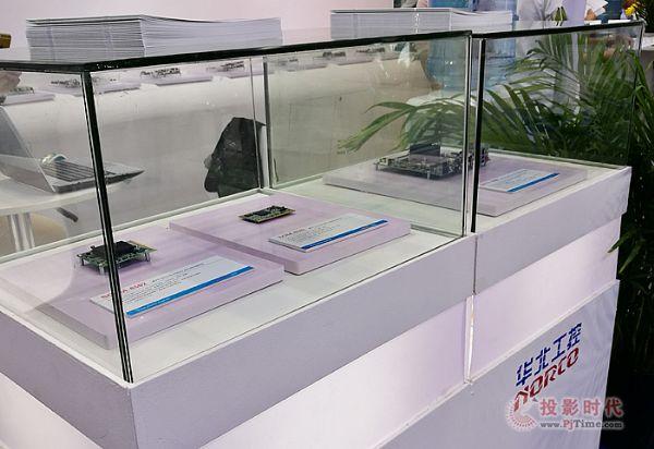 上海医疗展大幕开启,华北工控优雅亮相