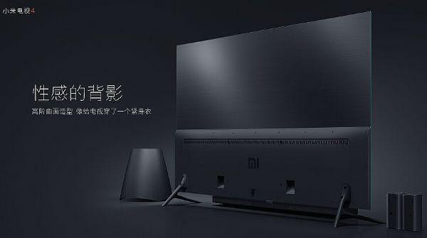 小米电视4新品首发,纤薄与全景声创行业之最