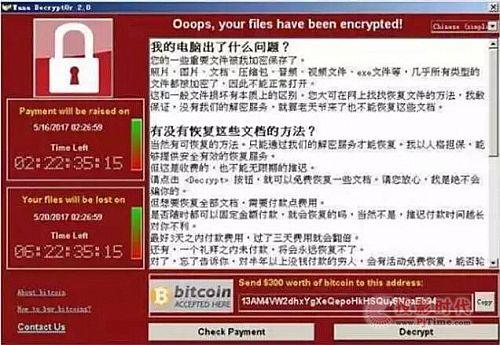 面对大规模病毒攻击 你的录播够安全吗