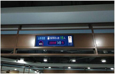 TCL条形屏信息发布系统入驻上海静安区行政服务中心