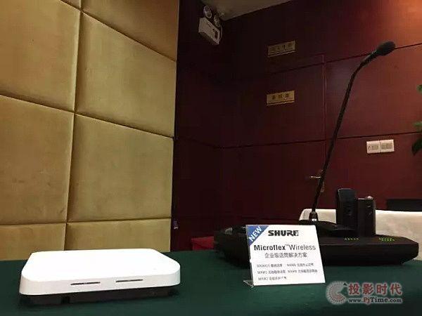 东方佳联2017音视频解决方案全国巡展西安接棒