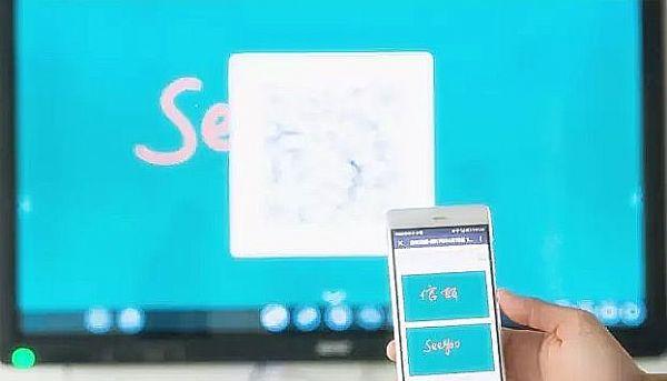 高效会议,自在灵智——SEEYOO灵智版会议平板上线