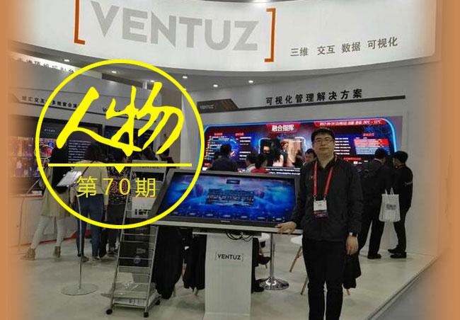 Infocomm 邂逅Ventuz科技与交互的魅力