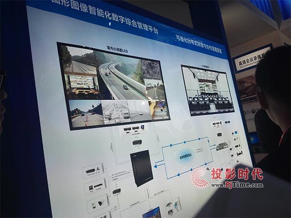 CREATOR快捷亮相IFC 探索全业态融合!