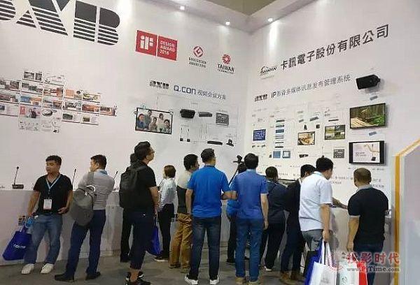 力创三大系列展品亮相PALM EXPO 2017