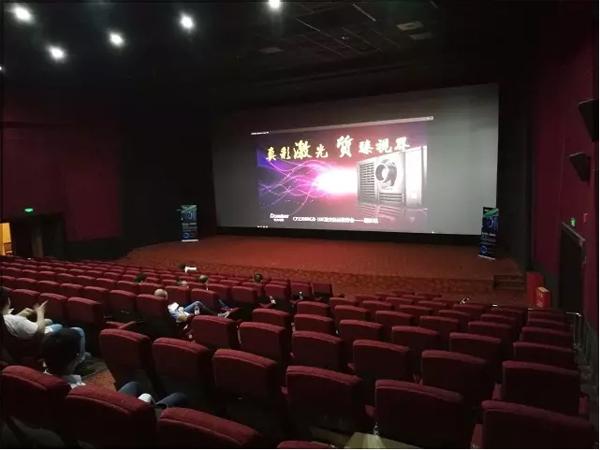三色影院_影院放映机在分别配备氙灯光源,单色激光光源,rgb三色激光光源所产生