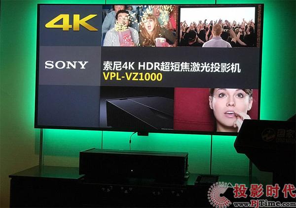 惊艳视觉定义家庭影院新高度,索尼举办4K激光超短焦投影机专场演示会