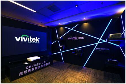 讯色.不逊色 Vivitek(丽讯)4K家用投影机HK2288惊艳绽放CIT2017