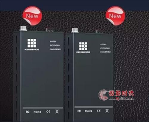 凯新创达新品POF光纤传输器上市开卖