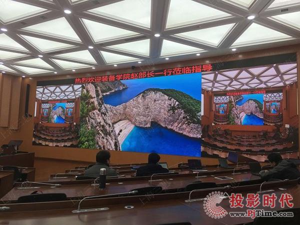 北京国防大学P2小间距LED屏