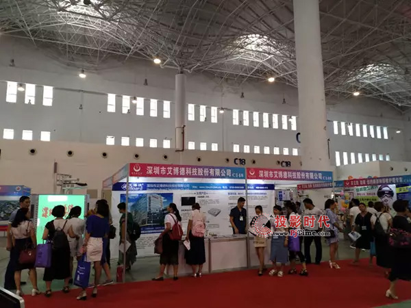 艾博德亮相2017海南国际教育产业博览会