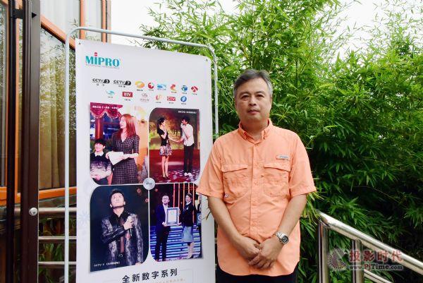 MIPRO在京成功举办无线技术交流会