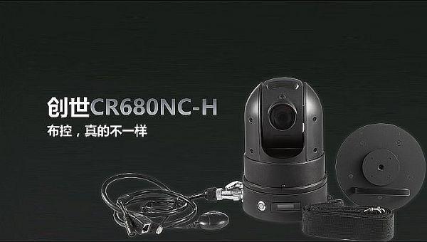 创世高清布控球助力2017广东省龙舟锦标赛