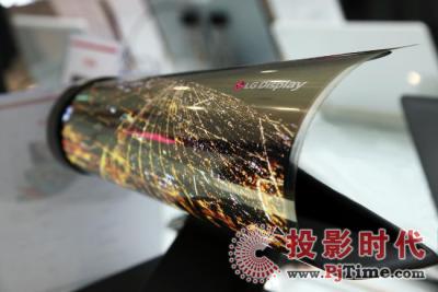 LGD计划2020年生产可卷曲OLED电视