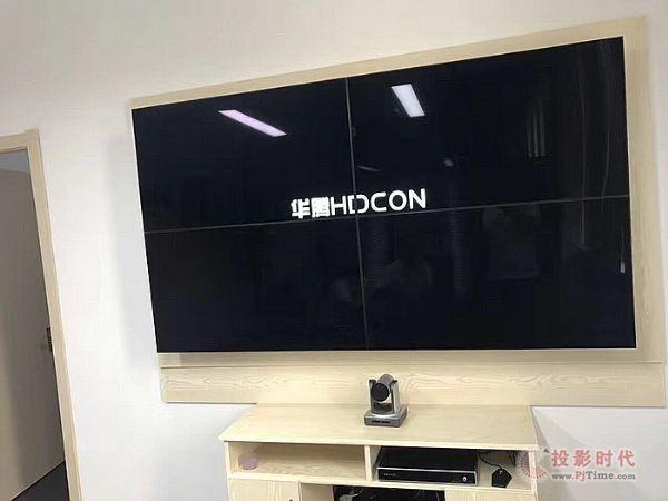 浙江精雷电器股份有限公司部署华腾高清视频会议系统