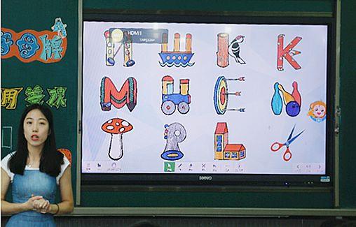 """【希沃示范校】当独特""""双馨""""理念遇上信息化教学"""
