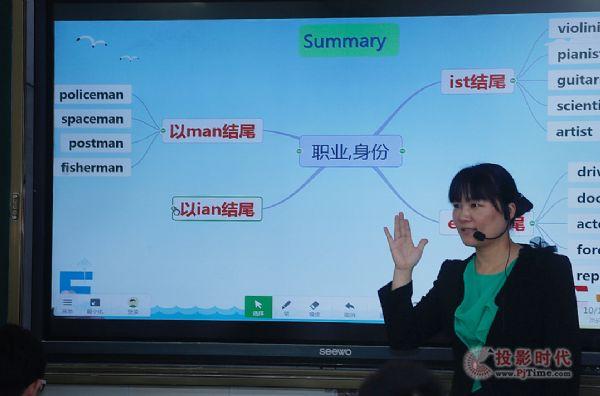 【希沃示范校】老牌名校的信息化教学传奇!