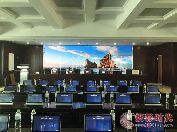 三思设计制造的四川省煤矿安全监管局指挥中心小间距LED显示屏