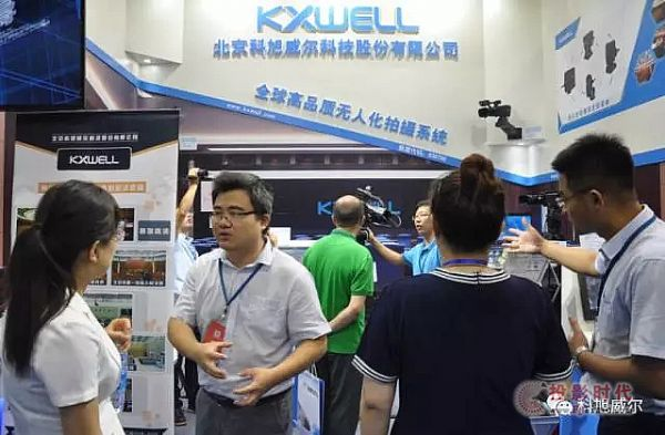 KXWELL亮相2017全国检察机关科技装备展