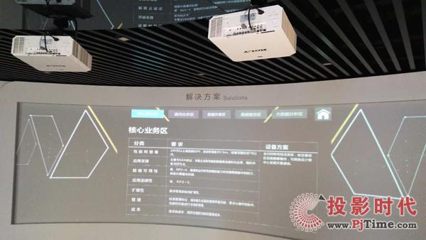 乐丽投影助力宏杉科技展厅 中国制造并肩前行