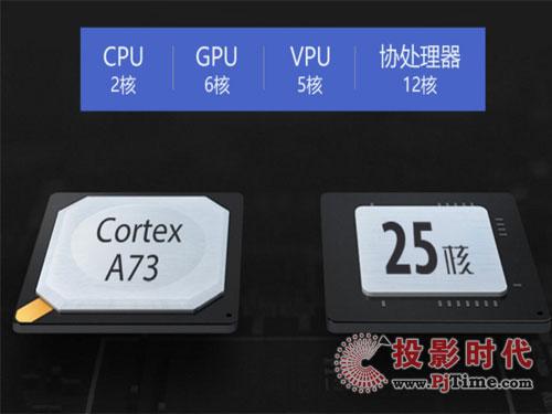 创维55V1液晶电视