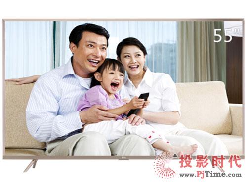 TCL L55P2-UD液晶电视