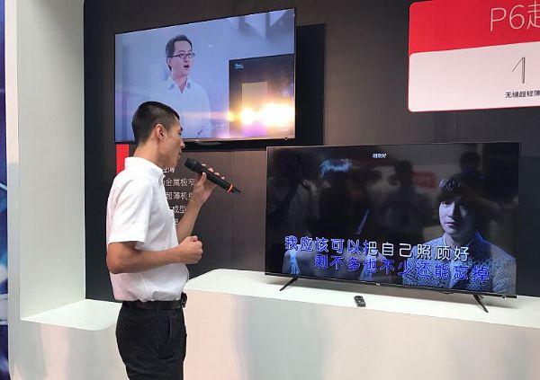 TCL P6超清薄电视新品发布 或引领下半年彩电行业新趋势