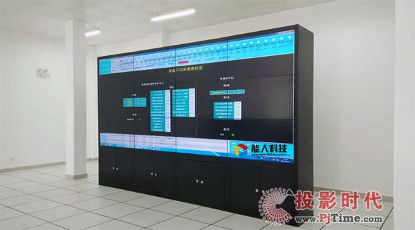 能人科技搭建轨道交通实验基地可视化管理系统