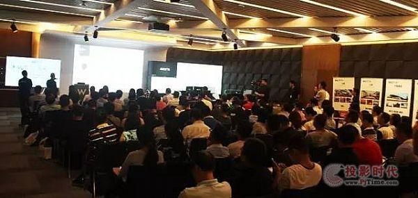 AVCIT魅视全国巡展首站-上海站告捷,2017御风而行!