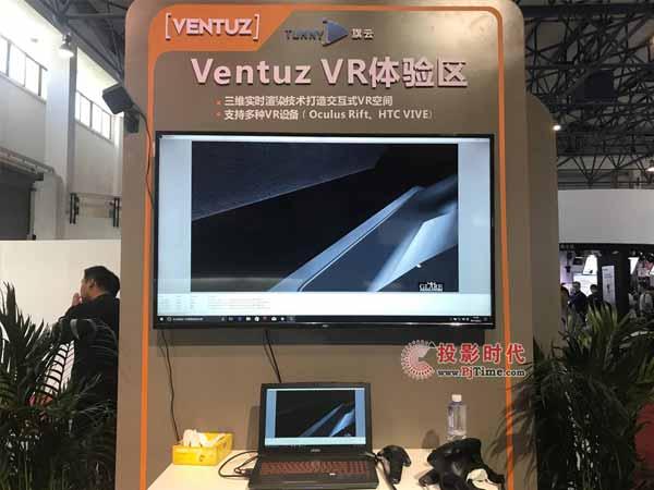 数据、交互、可视化 Ventuz亮相BIRTV2017