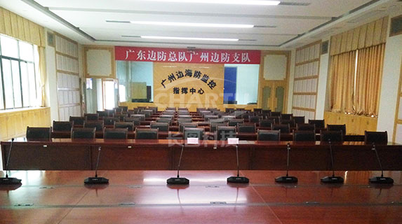 CHARTU长图打造广州边防支队智能会议系统