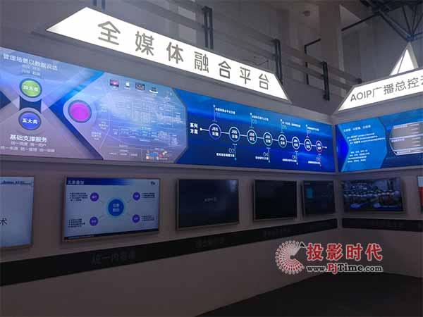 创新驱动发展 捷成世纪亮相BIRTV2017