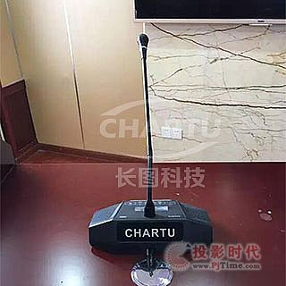 CHARTU长图助力湖南民政厅减灾救灾应急指挥中心改造