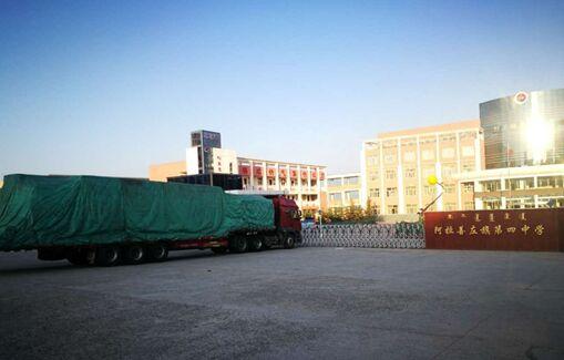 风雨兼程! 内蒙古12盟市636所学校,鸿合半月千里送千机