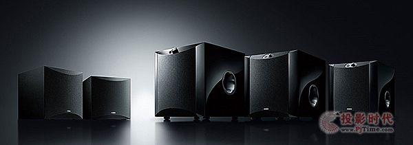 Yamaha NS-SW050c.jpg