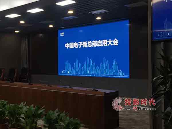 创新为你!飞利浦显示器点亮中国电子CEC新总部启用大会