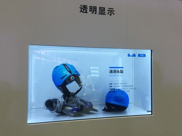 """构建8K超高清产业生态BOE(京东方)定义冬奥会新""""看法"""""""