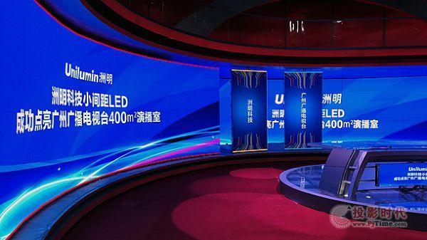 喜讯!洲明渠道爆款UTW一期1000平方米已售罄