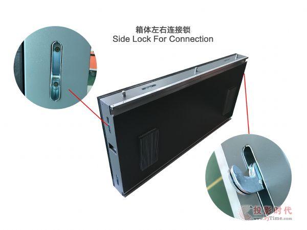 极简:明兴光推出超简易安装前维护