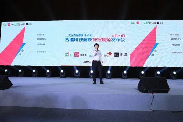 China Mobile:中国移动造电视有戏吗