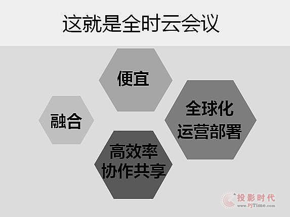 微信截图_20170912151457.jpg