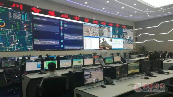 ZNV中兴力维公共安全方案助力智慧银川
