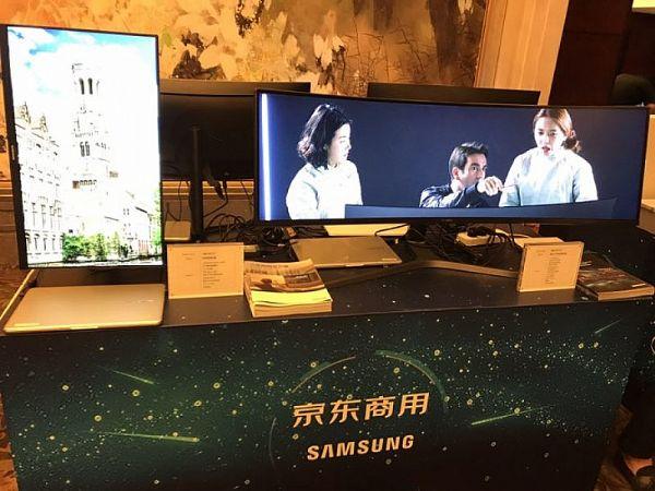 """智慧互联时代,三星显示器携手京东推动""""柔性制造""""产业化"""