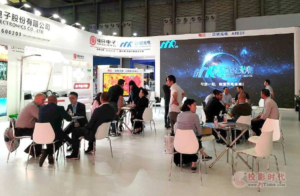 2017上海国际LED展 迈锐光电在等你